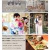 Happy Wedding♡の画像