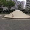 「思い出の公園。」の画像