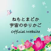 ウェブサイトバナー最終版
