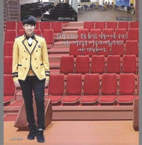 韓国芸術高校について。。 | ACOPIA 公式ブログ