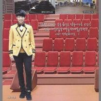 韓国芸術高校について。。の記事に添付されている画像