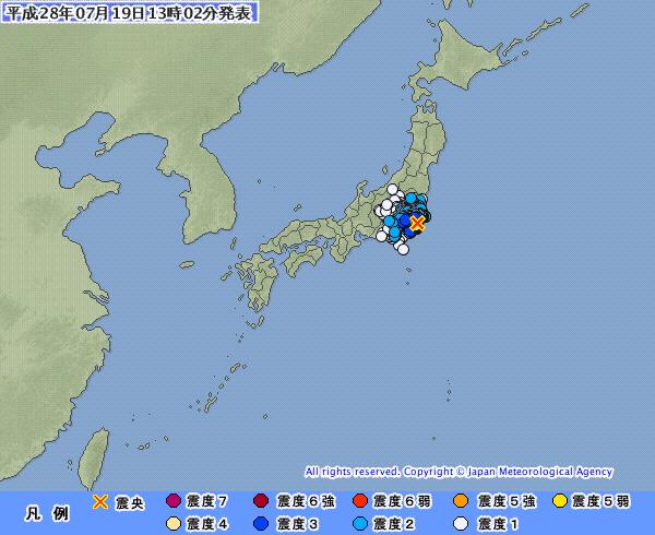 会社で地震