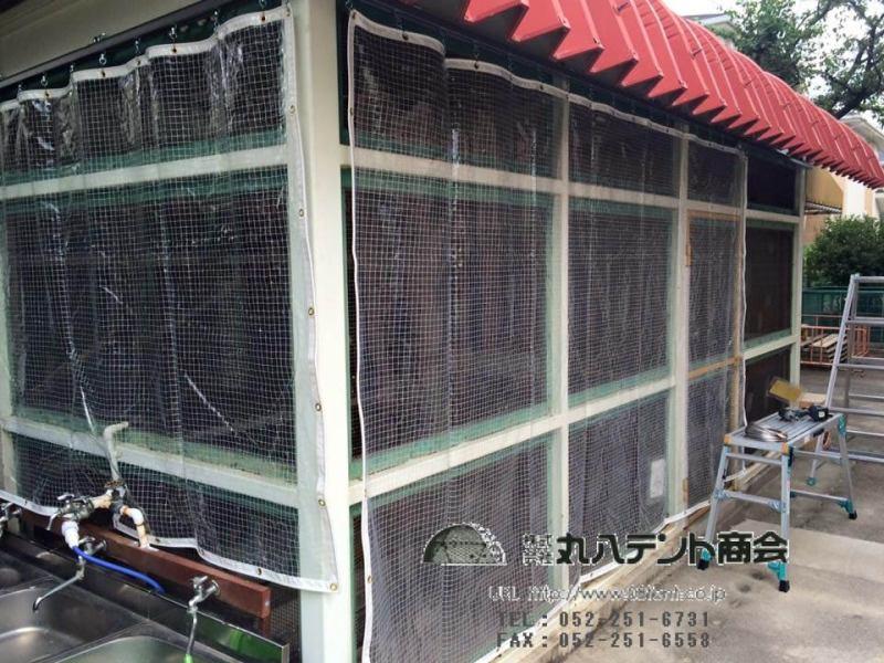 飼育小屋 透明シート