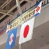 関東大会の画像