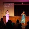 『熊本&南三陸町復興応援癒しイベント2016』に行ってきました~その3前夜祭編~の画像