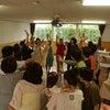 『熊本&南三陸町復興応援癒しイベント2016』に行ってきました~その4イベント当日編~の画像