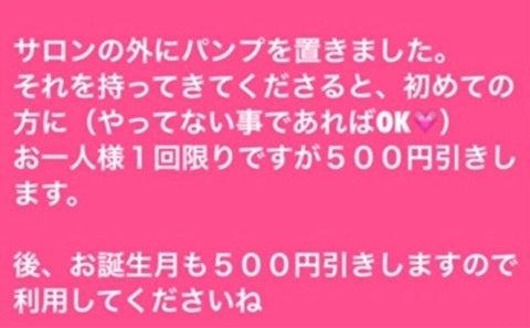 {63648F9E-3B7C-4031-98ED-1995BE6A8421}