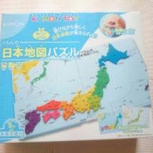 くもんの日本地図パズ…