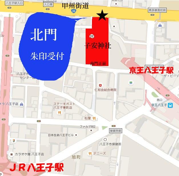 限定御朱印地図 .jpg