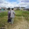 家づくりの豆知識 ◇◆地鎮祭◆◇ Part 2の画像