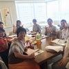 北九州・小倉にて講座開催しますの画像