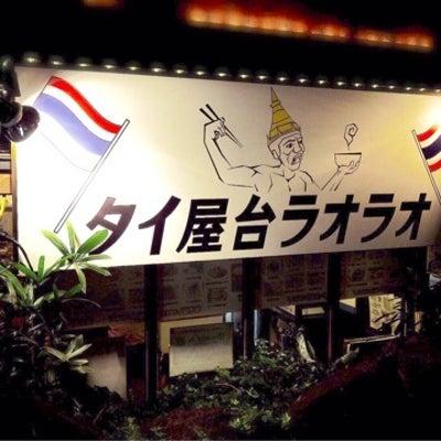 パクチー女子集結♡パクチー好きはここに行くべし!「タイ屋台ラオラオ」@恵比寿の記事に添付されている画像