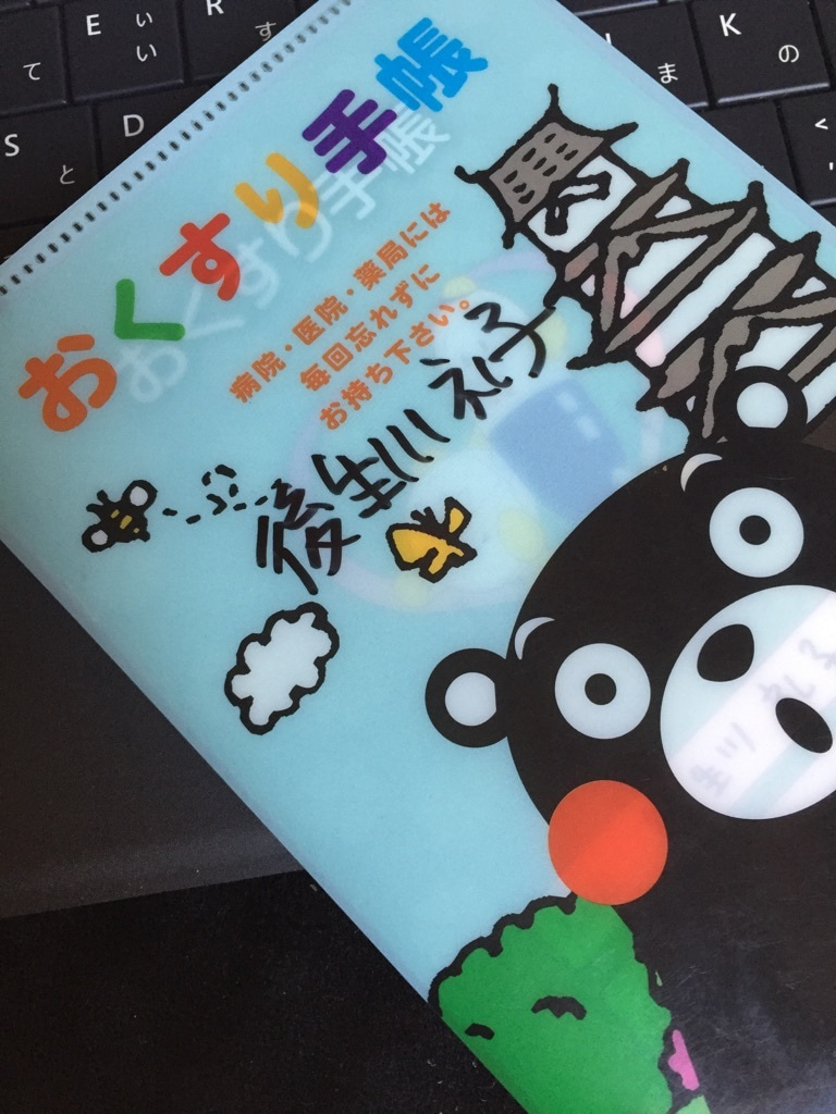 欝 カウンセリング 熊本