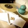 花の「かいしき」は、コロコロ転がる菓子に✨の画像