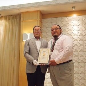 日本で一番社員を大切にする企業大賞!全国三位!の画像