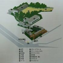 学校見学④頌栄女子学院中学校:こぶた3の中学受験の記事に添付されている画像