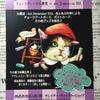 8/2〜8 渋谷西武 Chalk Art Marche のご案内の画像