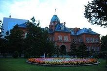 北海道庁5