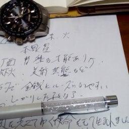 画像 【姓名判断プロ養成講座 の記事より 2つ目