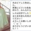 大阪府【A様】sourireの画像