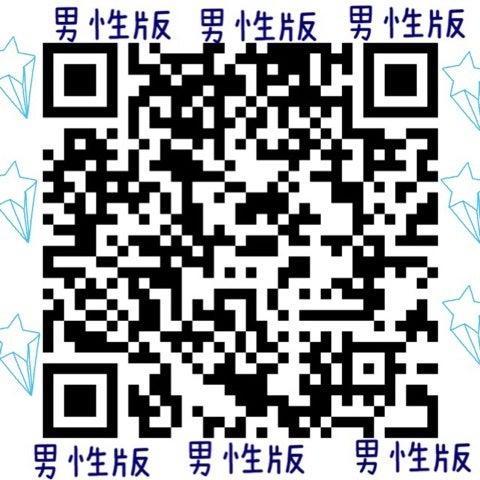 {32093D36-FE10-4EAB-B0E0-2A2B6FDDCB41}