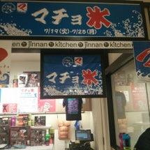 渋谷マルイにマチョ氷…