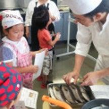 清蒸鮮魚(いさき)
