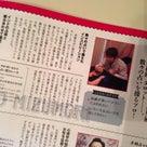Ameba占い館SATORIにてコンテンツがリリース&SWEET占いBOOK別冊 手相にて紹介の記事より