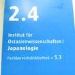 ウィーン大学に潜入の…