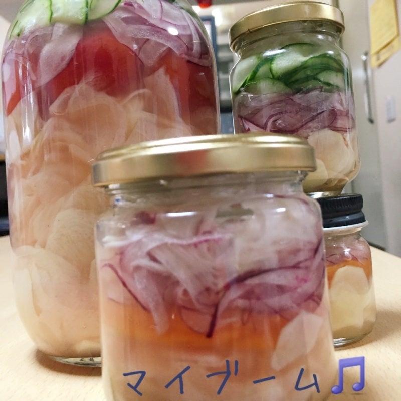 初夏野菜のピクルス