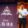 旨味いっぱい!「花巴」醸造元 橋本杜氏、奈良からご来店♪の画像