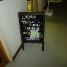 竹パウダーコンポスト…