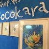COCOKARA展示の画像