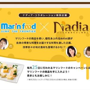【marin food燻製バター】かぼハニ燻製バターの画像
