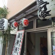 鶴見神社天王祭