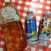 飲むものもその後のことを考えると気にしたりして。伊藤園のジャスミンティーにハマったこともありま…の画像