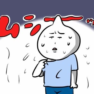 中国ローカル暑くなるとの記事に添付されている画像