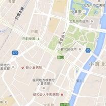 小倉陸軍造兵廠跡の今昔の記事に添付されている画像