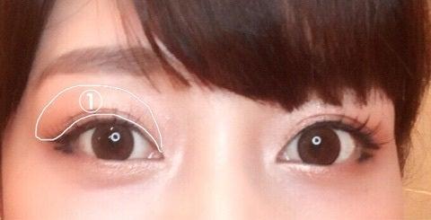 上まぶたアイメイクhow to   石井美保オフィシャルブログ「365日 ...