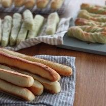 おうちパンマスターがもうすぐ100人!の記事に添付されている画像