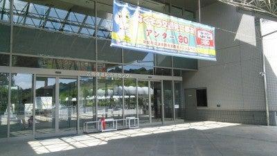 広島運転免許センター