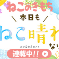 【号外~更新のお知らせ!】の記事に添付されている画像