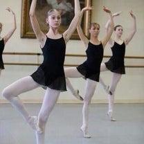 バレエ 反張膝の記事に添付されている画像