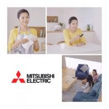 三菱電機・液晶テレビ…