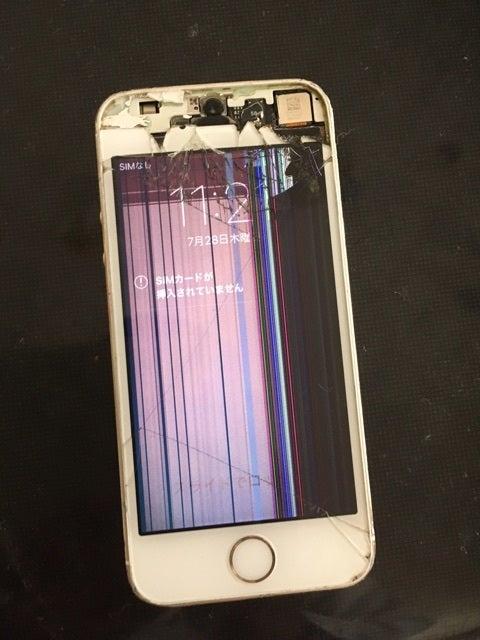 7月27日 携帯電話壊れる | 取り...