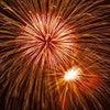 津市花火大会 明日 アポアの近くでの画像