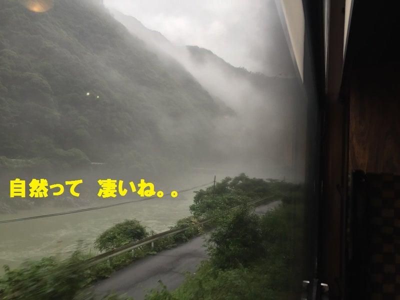 九州 熊本 欝カウンセリング