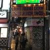 新宿裏通りの画像