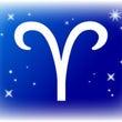 牡羊座のレメディー …