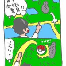 ポケモンGOを描いて…